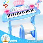 兒童電子琴寶寶早教啟蒙音樂男孩女孩嬰兒小孩益智玩具0-1-3-6歲QM 美芭
