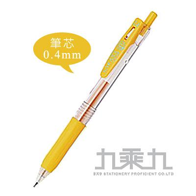 SARASA CLIP 0.4 環保中性筆 黃
