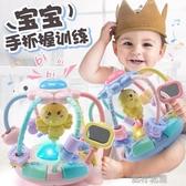 寶寶手抓玩具嬰兒玩具搖鈴0到1歲半抓握訓練女孩益智啟蒙五六七八個月男孩寶寶  【快速出貨】