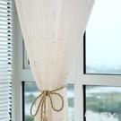 窗簾白紗純色亞麻紗客廳臥室陽臺紗簾定制成品遮陽窗紗LX 愛丫 新品