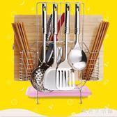刀架砧板架菜板架刀座廚房置物架不鏽鋼用品多功能筷子鏟子勺子收納架 KB7268 【歐爸生活館】