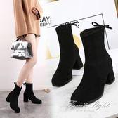 網紅短靴馬丁靴女彈力靴粗跟中跟鞋真皮百搭高跟瘦瘦靴【果果新品】