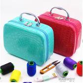旅行針線盒套裝迷你 學生宿舍針線包便攜家用縫紉縫補工具收納盒   凱斯頓數位3C
