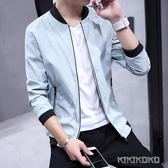 新款春秋季夾克男薄款帥氣潮棒球服外套LVV4448【KIKIKOKO】
