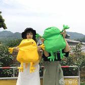 可愛書包女韓版 高中學生簡約百搭 雙肩包背包 港仔會社