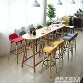 定制高腳桌實木酒吧台靠牆吧台桌酒吧桌椅家用小吧台組合窄桌子長條 igo 遇見生活