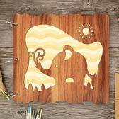 木質寶寶成長紀念冊diy手工相冊粘貼式兒童記錄影集日記本禮物
