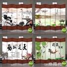 中式布藝屏風客廳臥室房間隔斷墻摺疊移動簡易折屏養生美容院屏障WD  一米陽光