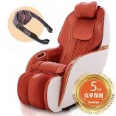 tokuyo Mini 玩美椅PLUS 按摩椅 TC-296 贈 肩頸鬆PLUS TH-535