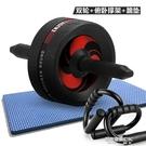 健腹輪男士運動健身器材家用鍛煉收腹部捲腹滾輪女訓練滑輪腹肌輪 新年優惠