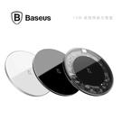 光華商場。包你個頭【BASEUS】倍思 15W 極簡無線充電盤 升級版QI認證 iPhone全系列可 Type-C