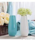 滿天星花瓶擺件宜家客廳白瓷小清新干花插花創意陶瓷花器簡約現代夢依港igo