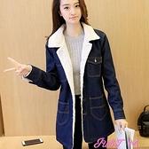 2021秋冬季韓版女裝加絨加厚中長款顯瘦羊羔毛棉衣棉服牛仔外套女 JUST M