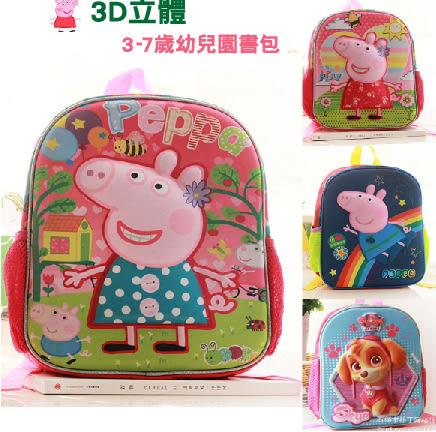 粉紅豬小妹佩佩豬書包包佩佩猪兒童3-6歲中班小班 幼兒園寶寶背包