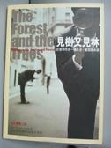 【書寶二手書T4/社會_JIS】見樹又見林-社會學作為一種_Allan G. Johnson