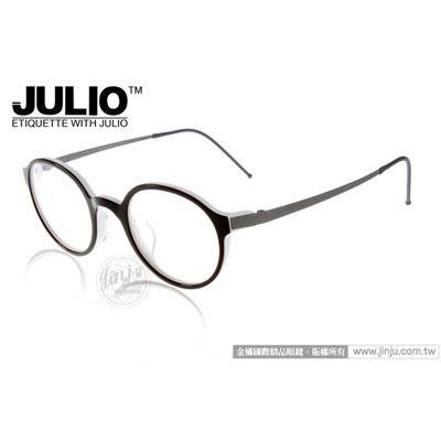 JULIO 光學眼鏡 COPENHAGEN BRW (咖啡棕) 極致輕薄完美工藝 平光鏡框 # 金橘眼鏡