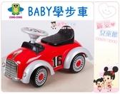 麗嬰兒童玩具館~親親Ching Ching-BABY學步車/助步車/滑步車-內建音樂.後座置物箱