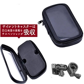 iphone11 pro iphone8 kymco k-xct 300i zenfone 6摩托車手機座機車手機架