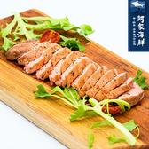 【阿家海鮮】極稀有豬菲力(腰內) 300g±10%/包
