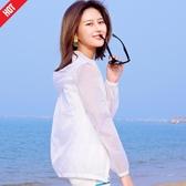 白防曬衣女長袖夏韓版學生寬鬆防紫外線透氣薄新款外套防曬衫 黛尼時尚精品