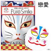 造型面膜 日本Pure Smile 福神面具 戀愛《SV5363》HappyLife