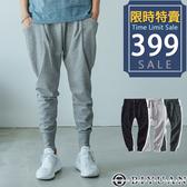 【OBIYUAN 】 MIT 大口袋 飛鼠褲 休閒褲厚磅休閒長褲/縮口褲 共3色【JG3093】