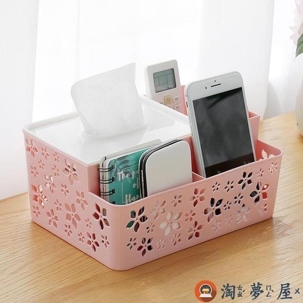 桌面面紙盒收納盒家用客廳抽紙盒桌上置物架【淘夢屋】
