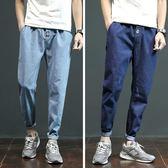 牛仔褲男修身小腳韓版潮流寬鬆休閒直筒彈力男士九分褲牛子褲 生日禮物 創意