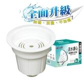 【大磐家電】元山活水濾心 YS-6722 (兩入裝)