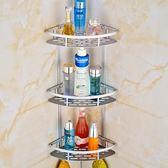 浴室置物架墻上壁掛洗漱台廁所衛生間洗手間免打孔三角架igo 夏洛特居家名品