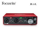 【敦煌樂器】Focusrite Scarlett 2i2 錄音介面 (第三代)