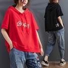 胖妹妹大碼短T~1312#連帽寬松刺繡T...