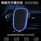 【imiia】皮紋重力10W無線充電車架/無線極速(通風口專用)