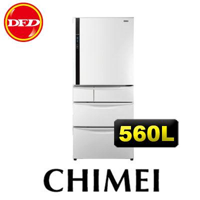 CHIMEI 奇美 冰箱 UR-P56VE1 電冰箱 560L 超越1級  變頻+真空 公司貨 ※運費另計(需加購)
