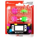 【玩樂小熊】Switch主機 NS日本ANSWER Joy-Con 操作性向上 搖桿類比套 高低帽套 2款 漆彈粉綠色款