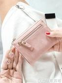 米印小錢包女短款學生韓版可愛簡約多功能折疊零錢包   歌莉婭