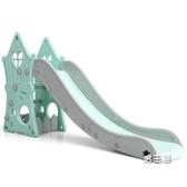 滑滑梯兒童室內家用幼兒園小男女孩寶寶小型秋千組合玩具XW 快速出貨