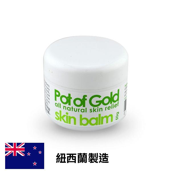 紐西蘭 Pot Of Gold 黃金膏 50g 兒童/成人 兩款可選 蜂蠟膏 萬用膏【PQ 美妝】