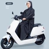 雨衣雨衣電動車長款全身防暴雨夏季單人男摩托車騎行帶袖電瓶車雨披女【全館免運】