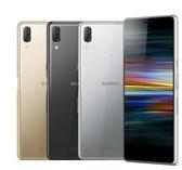 SONY Xperia L3 (3G/32G) 5.7吋雙鏡頭智慧手機 (I4332) 送防撞大禮包 .101購物網  .
