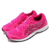 【六折特賣】Asics 慢跑鞋 Lyteracer 2 粉紅 白 運動鞋 舒適緩震 女鞋【ACS】 1012A159700