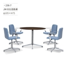 JM-931洽談桌/會議桌 236-7 φ105×H75