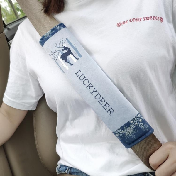 汽車用品安全帶套保險護肩套毛絨柔軟加長男女可愛卡通車內裝飾潮 ciyo黛雅