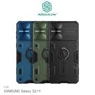 NILLKIN SAMSUNG S21 Ultra、S21+ 黑犀保護殼(金屬蓋款) 手機殼