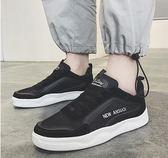 休閒鞋 帆布板鞋春季男鞋潮鞋2019新款韓版潮流夏百搭布鞋白鞋子TA1741【極致男人】