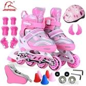 3-5-7-8-12歲男童女童兒童溜冰鞋全套小孩旱冰鞋輪滑鞋可調全閃QM『艾麗花園』