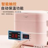 電熱飯盒 上班族可插電加熱自熱蒸煮熱飯神器保溫帶飯鍋桶便攜 麥琪精品屋
