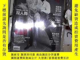 二手書博民逛書店时尚先生2012罕見2(高圆圆&高以翔)Y203004