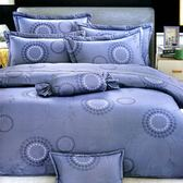 【貝淇小舖】 微笑MIT精梳純棉【6859】雙人特大鋪棉床罩六件組~