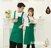 正韓時尚圍裙廚房服務員廣告圍裙工作服女男防水圍裙